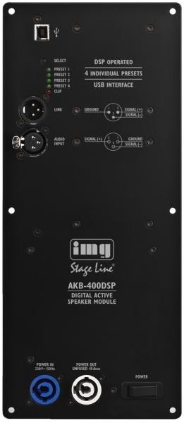 Aktives Lautsprechermodul mit DSP-Technologie AKB-400DSP